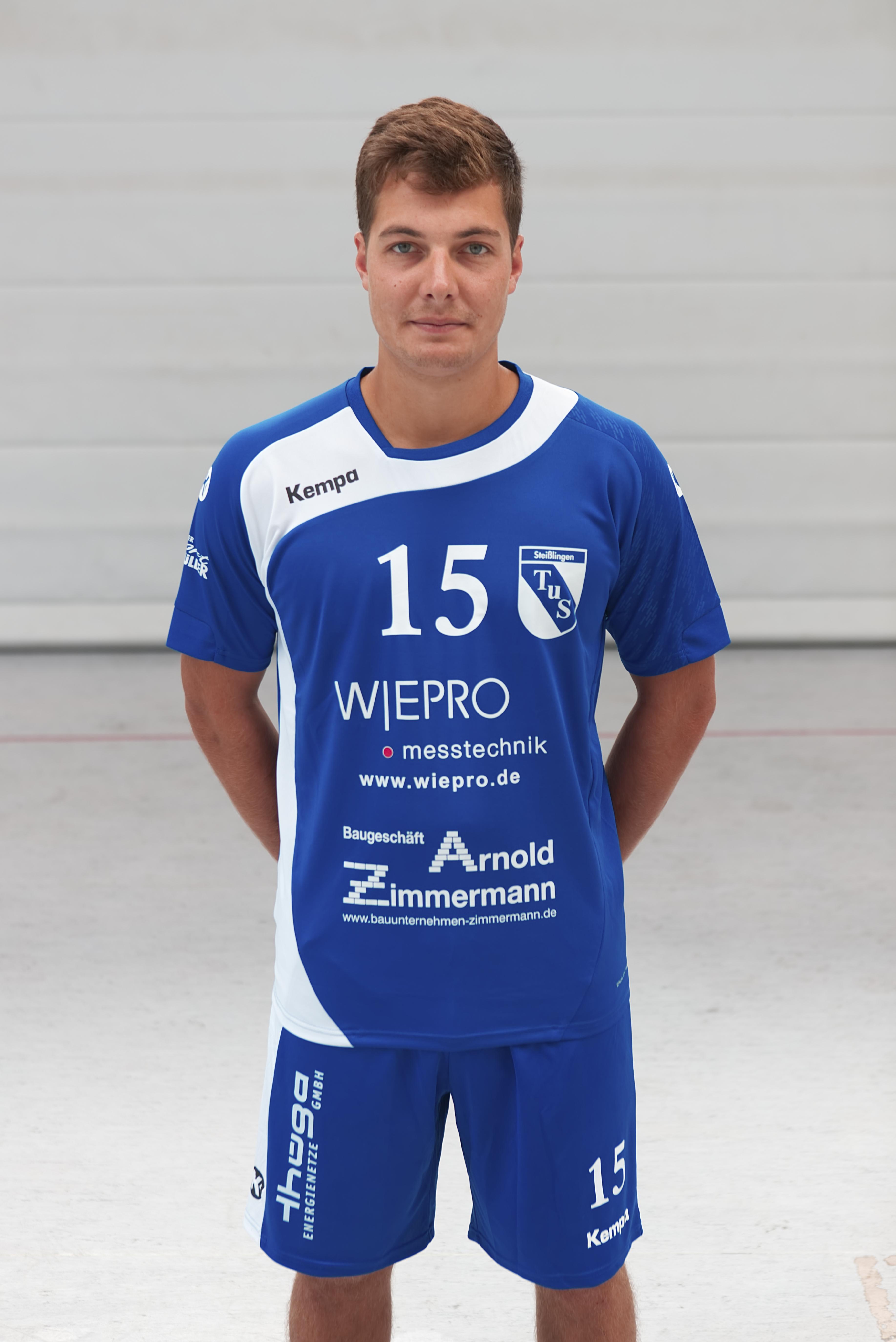 Mannschaftsbild und Portraits TuS Steißlingen Saison 2017/ 2018